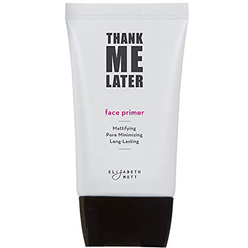 失自信がある話Thank Me Later Primer. Paraben-free and Cruelty Free. … Face Primer (30G) フェイスプライマー(下地)