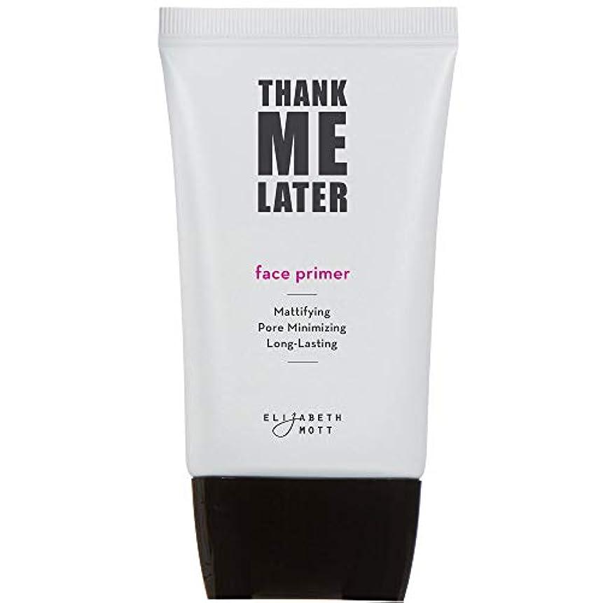 実質的谷キリマンジャロThank Me Later Primer. Paraben-free and Cruelty Free. … Face Primer (30G) フェイスプライマー(下地)