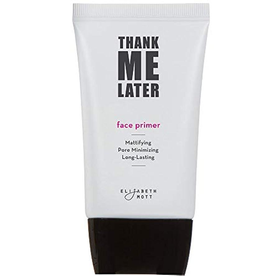 重荷パステル十Thank Me Later Primer. Paraben-free and Cruelty Free. … Face Primer (30G) フェイスプライマー(下地)