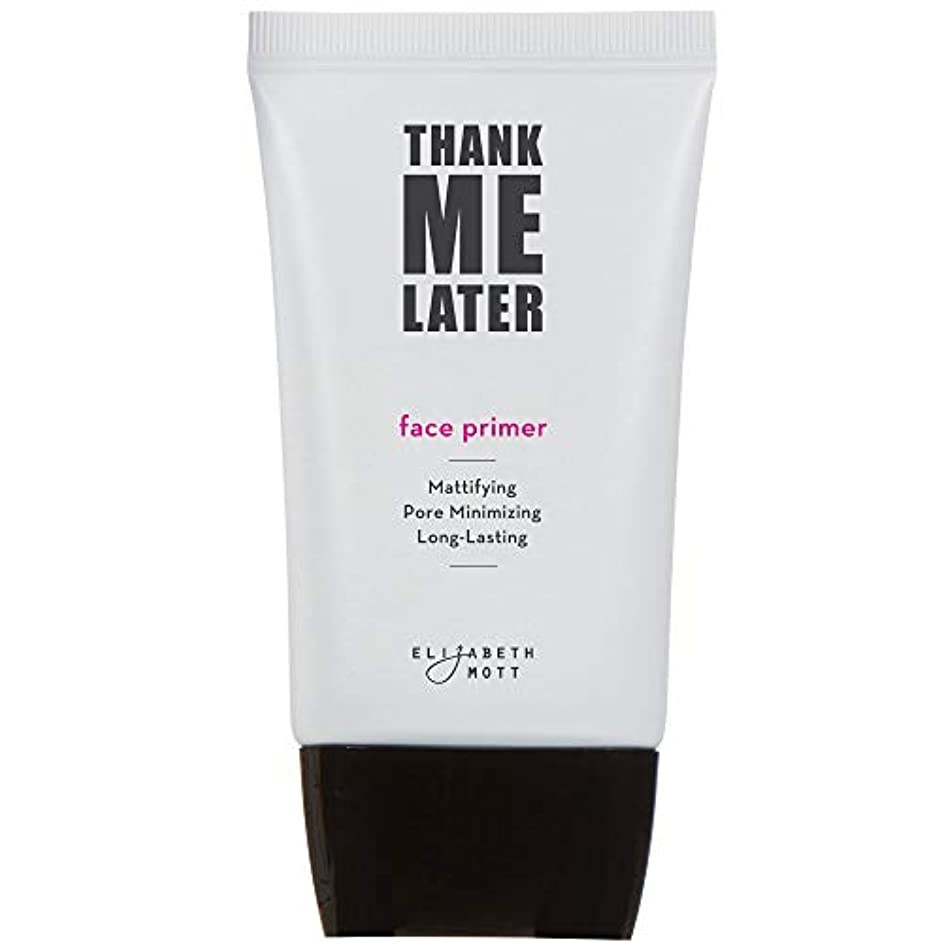 Thank Me Later Primer. Paraben-free and Cruelty Free. … Face Primer (30G) フェイスプライマー(下地)
