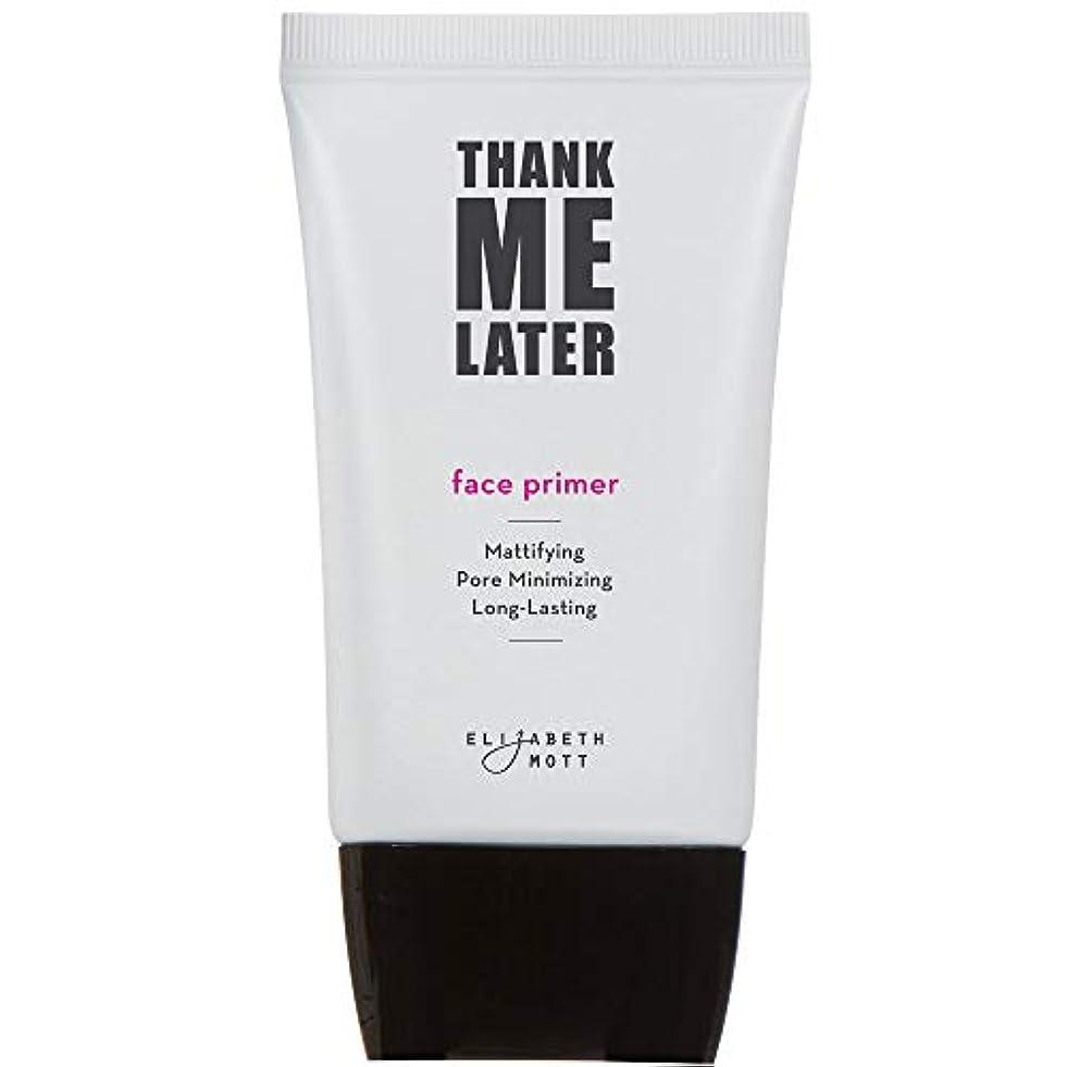 傑出した晩餐どこにでもThank Me Later Primer. Paraben-free and Cruelty Free. … Face Primer (30G) フェイスプライマー(下地)