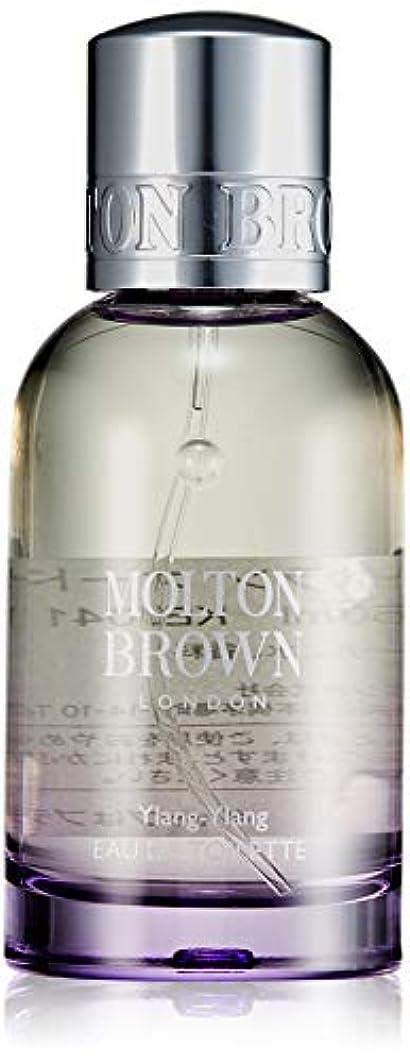 ベスト航空会社チャンピオンシップMOLTON BROWN(モルトンブラウン) イランイラン オードトワレ