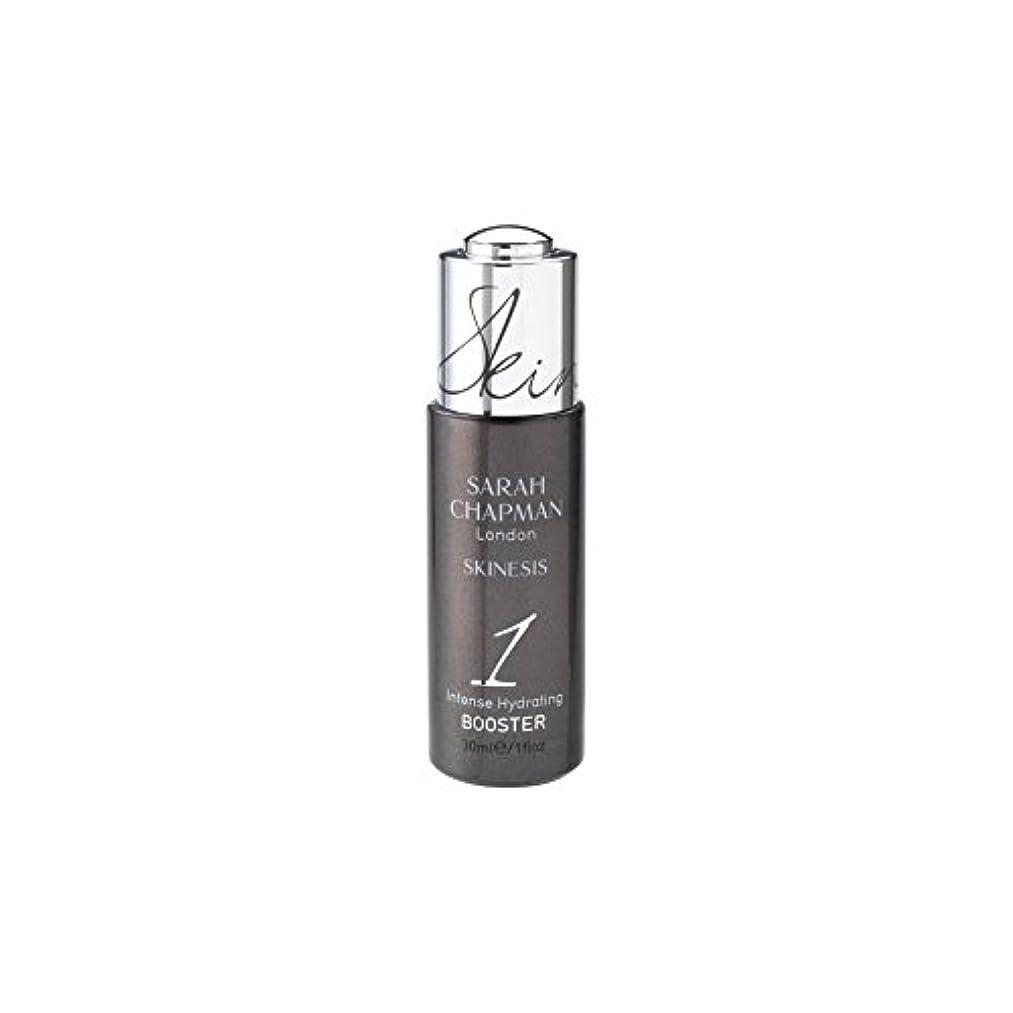弾性過度にしたいSarah Chapman Skinesis Intense Hydrating Booster (30ml) (Pack of 6) - サラ?チャップマン激しい水和ブースター(30ミリリットル) x6 [並行輸入品]