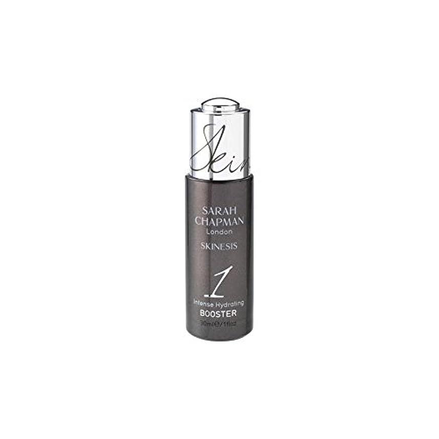 Sarah Chapman Skinesis Intense Hydrating Booster (30ml) - サラ?チャップマン激しい水和ブースター(30ミリリットル) [並行輸入品]