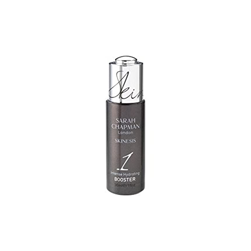 Sarah Chapman Skinesis Intense Hydrating Booster (30ml) (Pack of 6) - サラ?チャップマン激しい水和ブースター(30ミリリットル) x6 [並行輸入品]