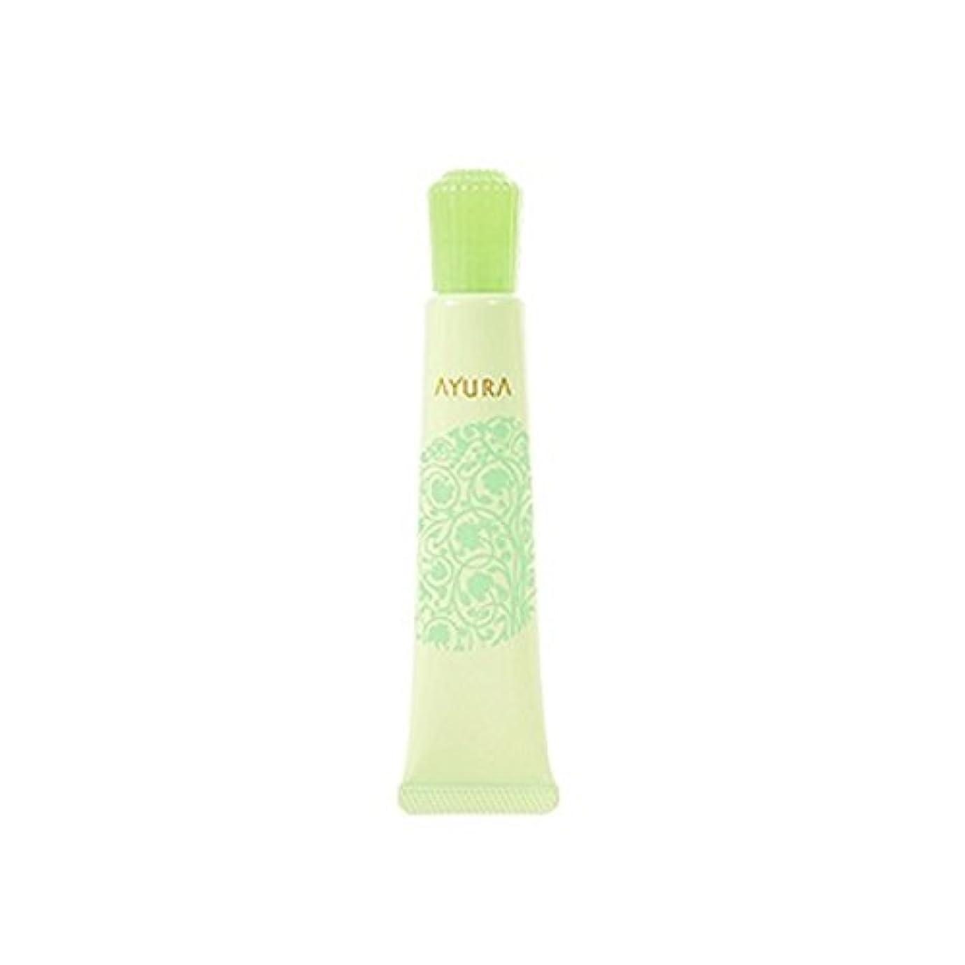 ソブリケット許可仕方アユーラ (AYURA) ハンドオアシス 〈ハンド用美容液〉 アロマティックハーブとユーカリの軽やかな香り