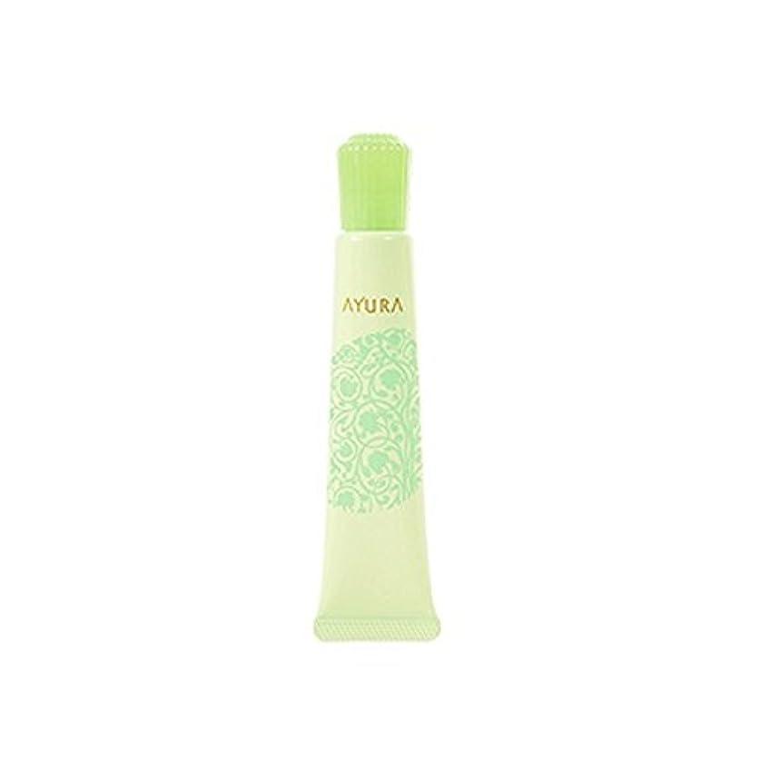熱意しわ優れましたアユーラ (AYURA) ハンドオアシス 〈ハンド用美容液〉 アロマティックハーブとユーカリの軽やかな香り