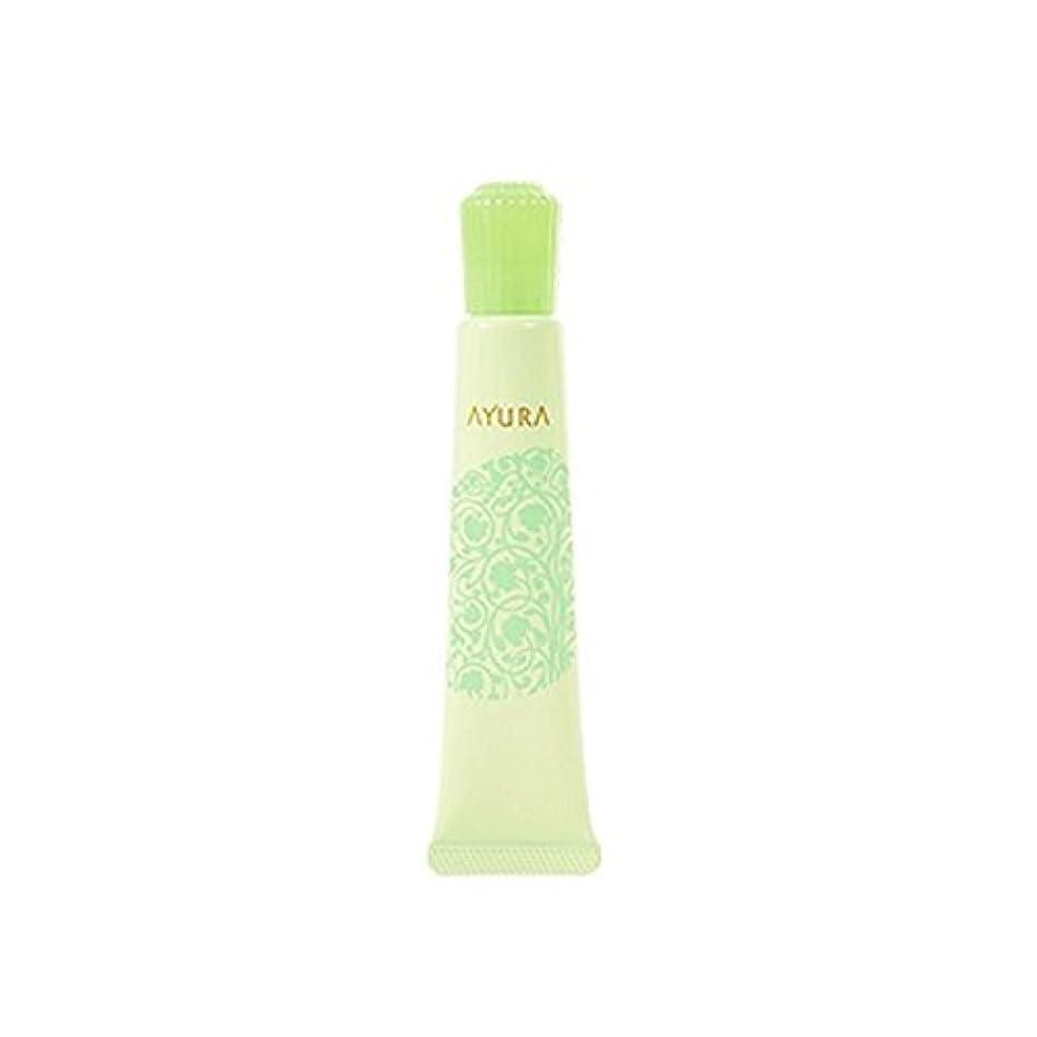 アユーラ (AYURA) ハンドオアシス 〈ハンド用美容液〉 アロマティックハーブとユーカリの軽やかな香り