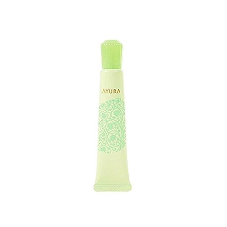 軽グレード尾アユーラ (AYURA) ハンドオアシス 〈ハンド用美容液〉 アロマティックハーブとユーカリの軽やかな香り