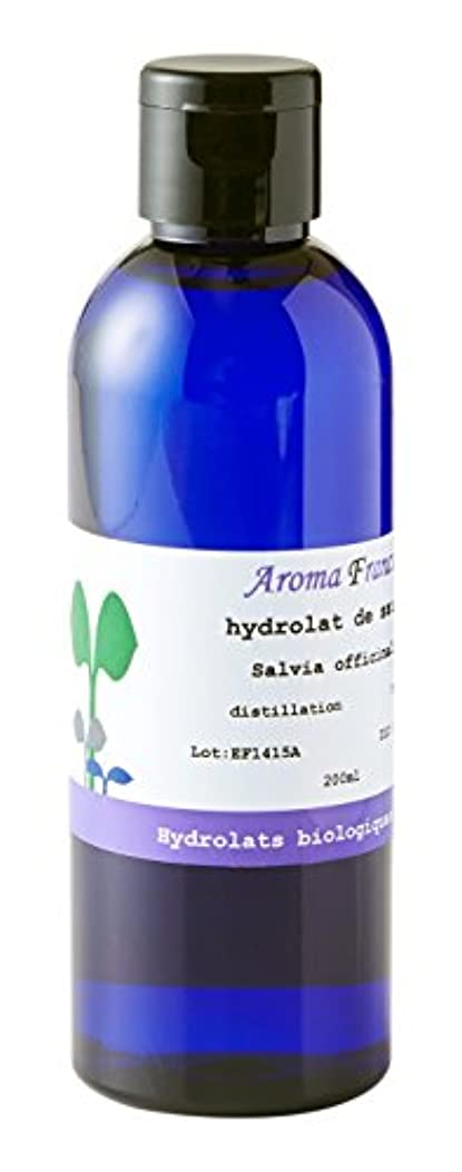 蒸し器ブランク宣言アロマフランス(Aroma France)ハーブウォーター ヤグルマソウ 200ml