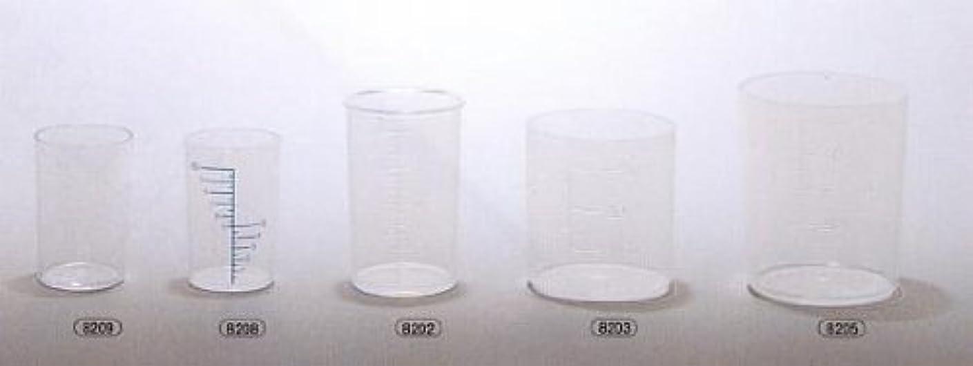 ブランド信念犯す薬杯2号(20cc)青目盛少数梱包
