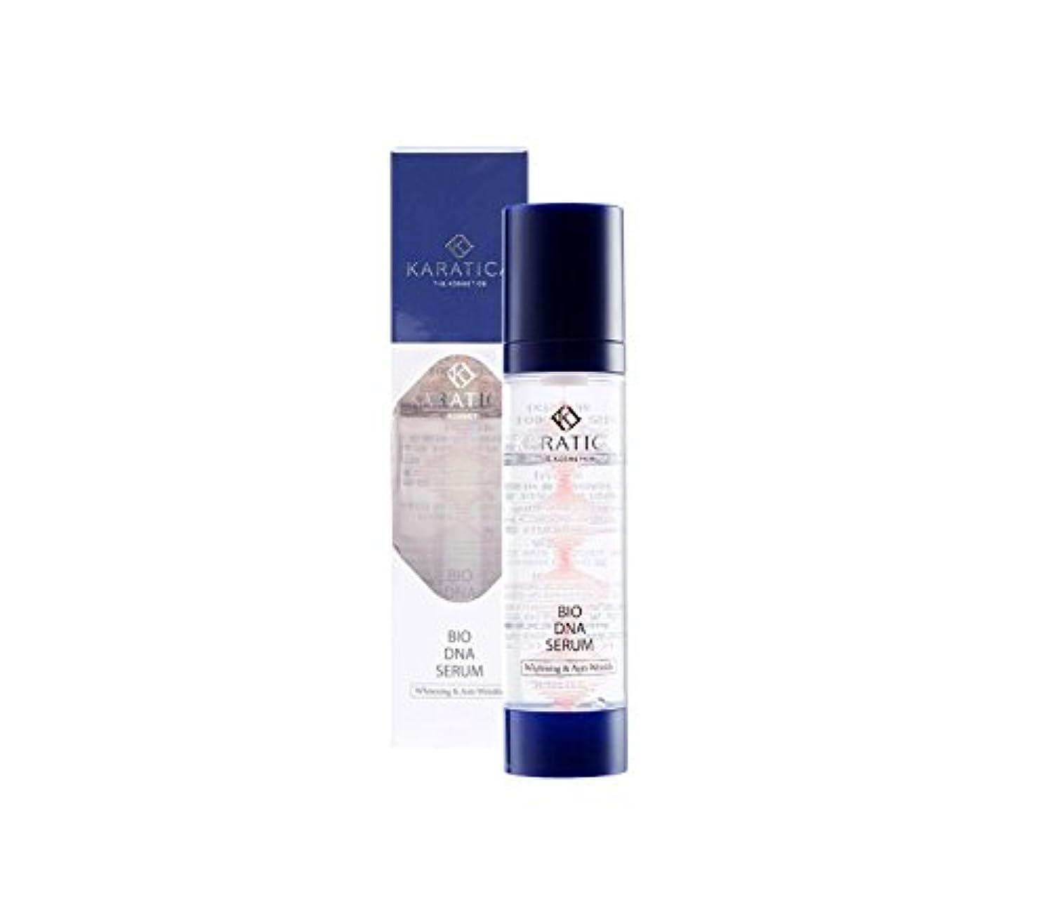 契約した香り算術KARATICA バイオ DNA セラム/バイオ ディー‐エヌ‐エー セラム/BIO DNA SERUM (40ml) [並行輸入品]