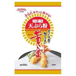 昭和産業 (SHOWA) 天ぷら粉黄金 300g×20袋入