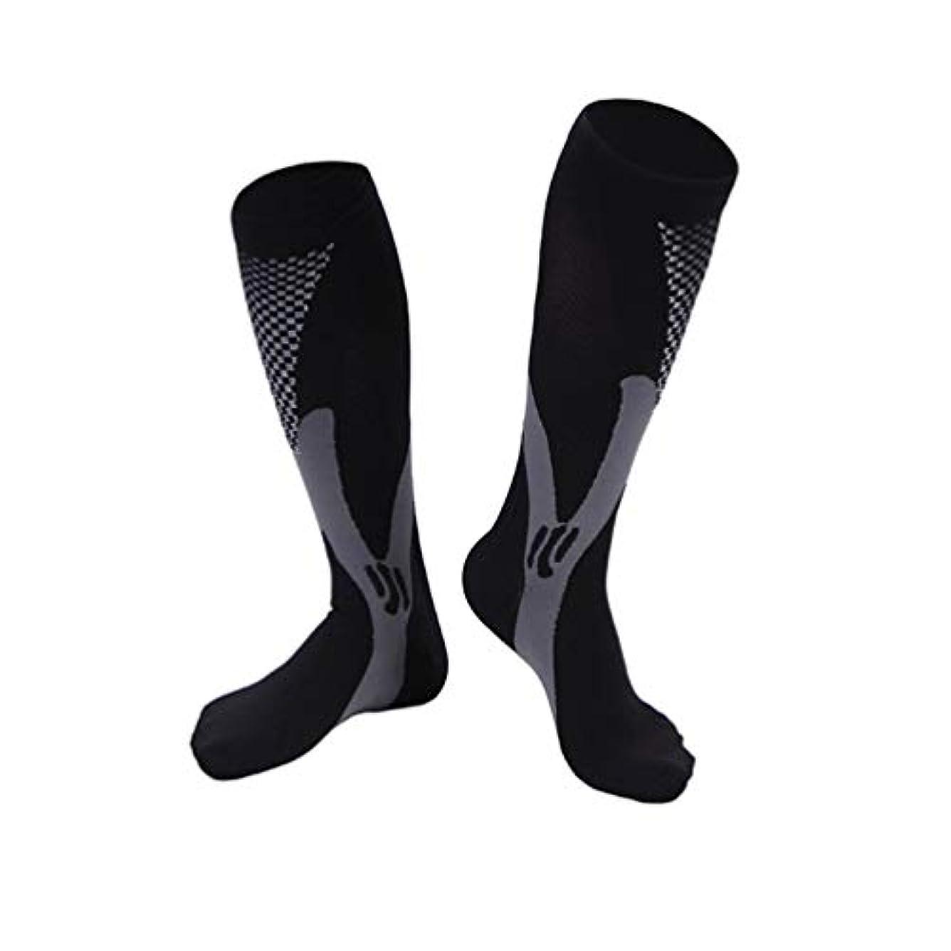 チーフ慢なに勝る快適な男性女性ファッションレッグサポートストレッチ圧縮ソックス下膝ソックスレッグサポートストレッチ通気性ソックス - ブラック2 XL