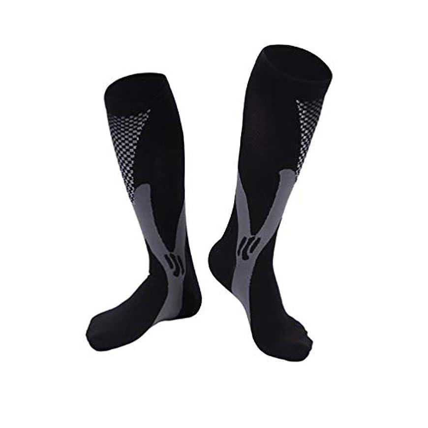 クッションスーダンにぎやか快適な男性女性ファッションレッグサポートストレッチ圧縮ソックス下膝ソックスレッグサポートストレッチ通気性ソックス - ブラック2 XL