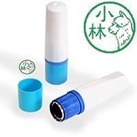 【動物認印】アルパカ ミトメ1・白アルパカ ホルダー:ブルー/カラーインク: 緑