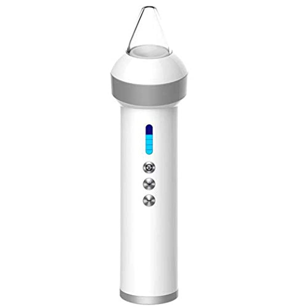 対処する放置放課後電気にきび楽器電気にきびにきび抽出器USB充電式電気皮膚毛穴クレンザー