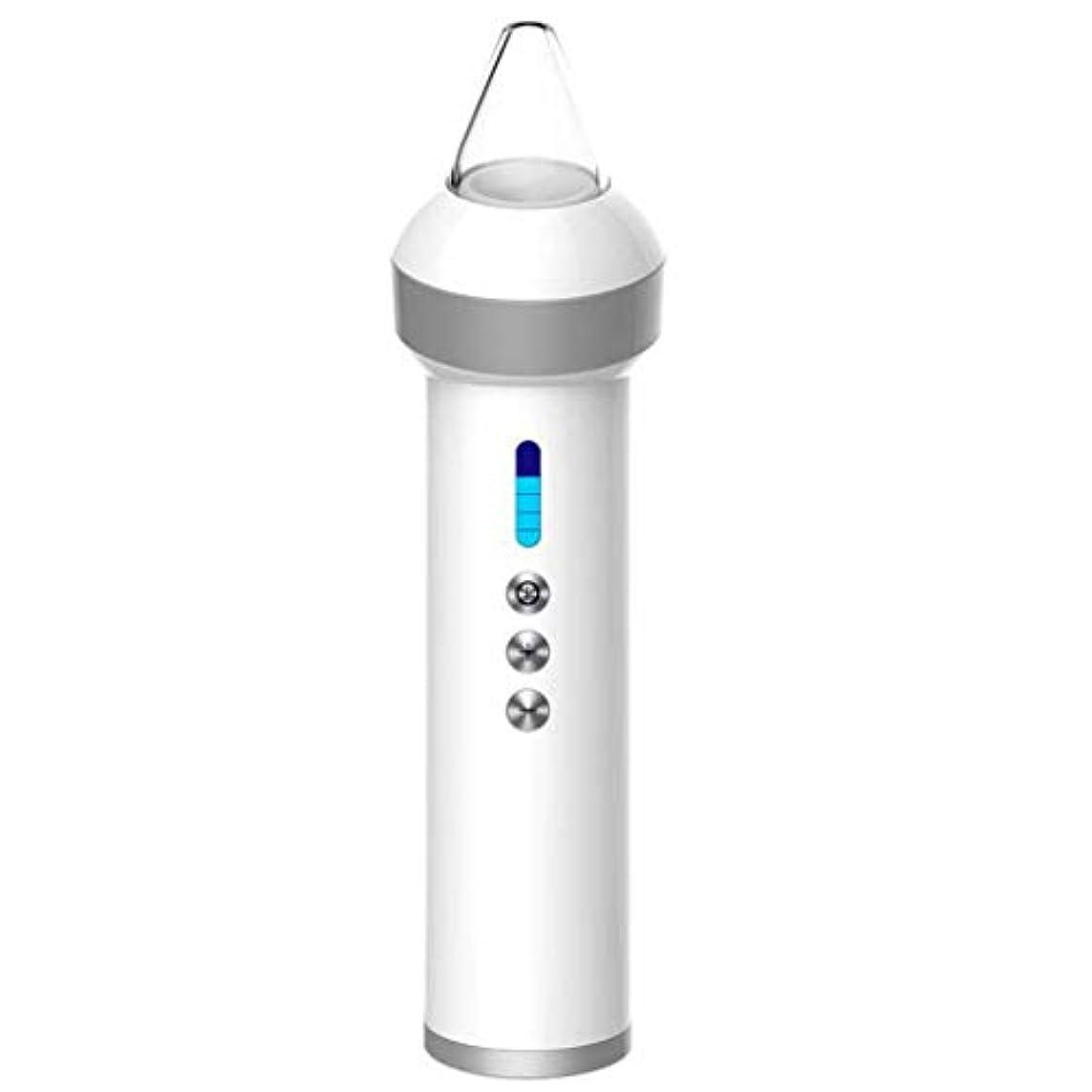 ファイアルアルカトラズ島ガウン電気にきび楽器電気にきびにきび抽出器USB充電式電気皮膚毛穴クレンザー