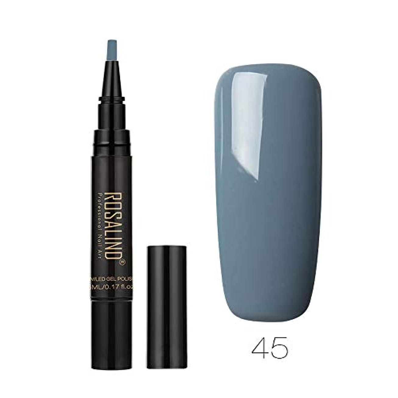 魔法硫黄忌まわしい幸運な太陽 マニキュア ネイルカラー カラージェル ネイルアート ネイルジェル ポリッシュ UV/LED対応 ネイルポリッシュ UVトップジェル ジェルポリッシュ ネイルポリッシュペン 可愛い 原宿 和風