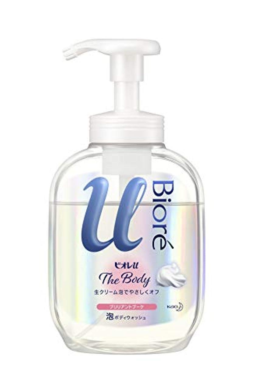 ビオレu ザ ボディ 〔 The Body 〕 泡タイプ ブリリアントブーケの香り ポンプ 540ml 「高潤滑処方の生クリーム泡」