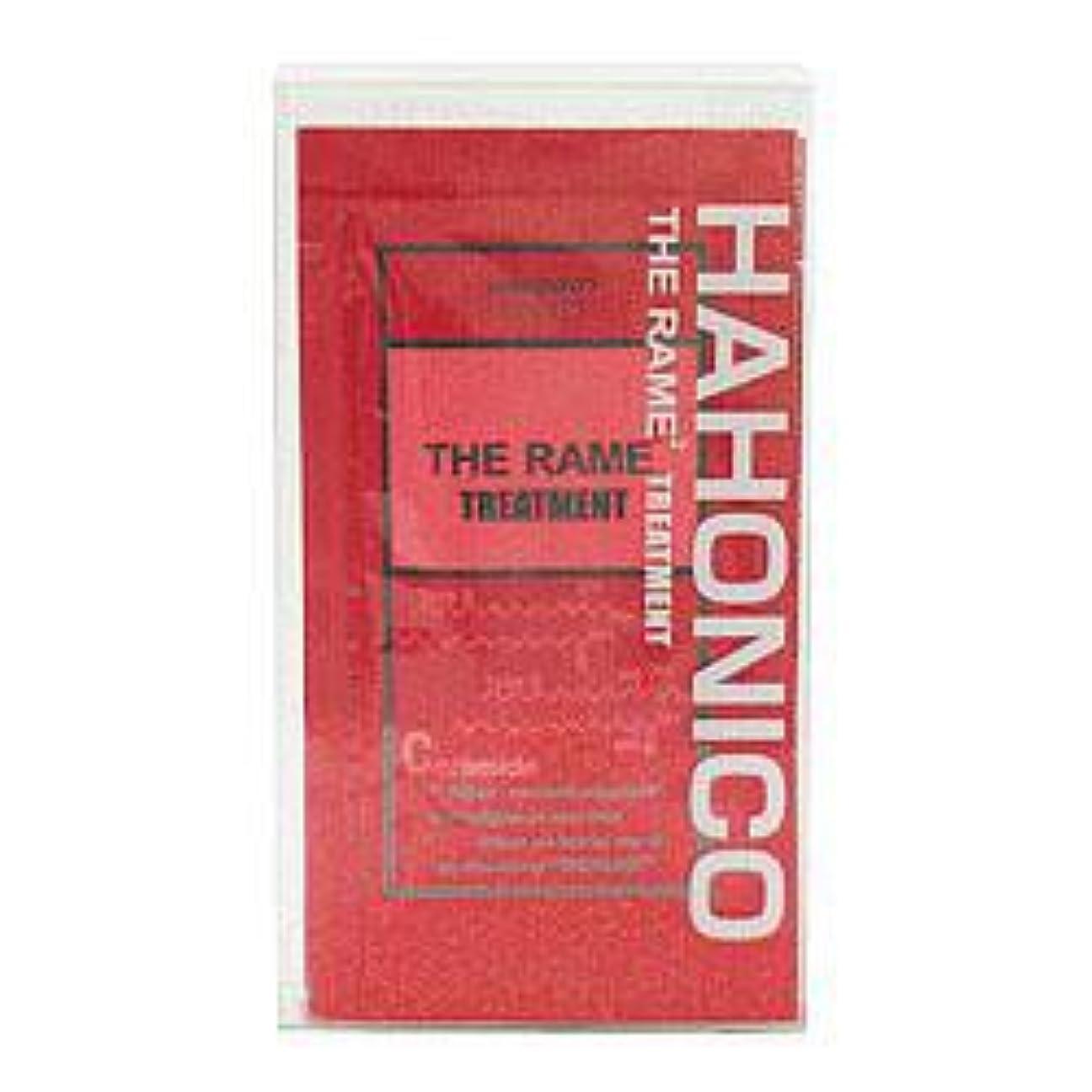 黒板禁じるその他ハホニコ ハホニコザラメラメ1(反応型トリートメント)10g×5