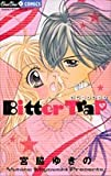Bitter Trap (ちゅちゅコミックス)