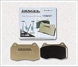 DIXCEL(ディクセル) M-TYPE[前後セット]ブレーキパッド ランエボX(10) CZ4A 07/10~ 341 225/345 227