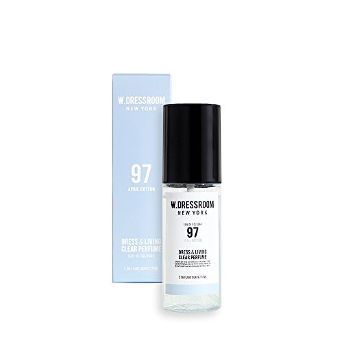モデレータ四面体洞察力W.DRESSROOM Dress & Living Clear Perfume 70ml/ダブルドレスルーム ドレス&リビング クリア パフューム 70ml (#No.97 April Cotton) [並行輸入品]