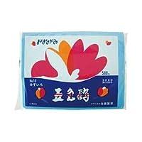 (業務用セット) お花紙 水色 【×10セット】