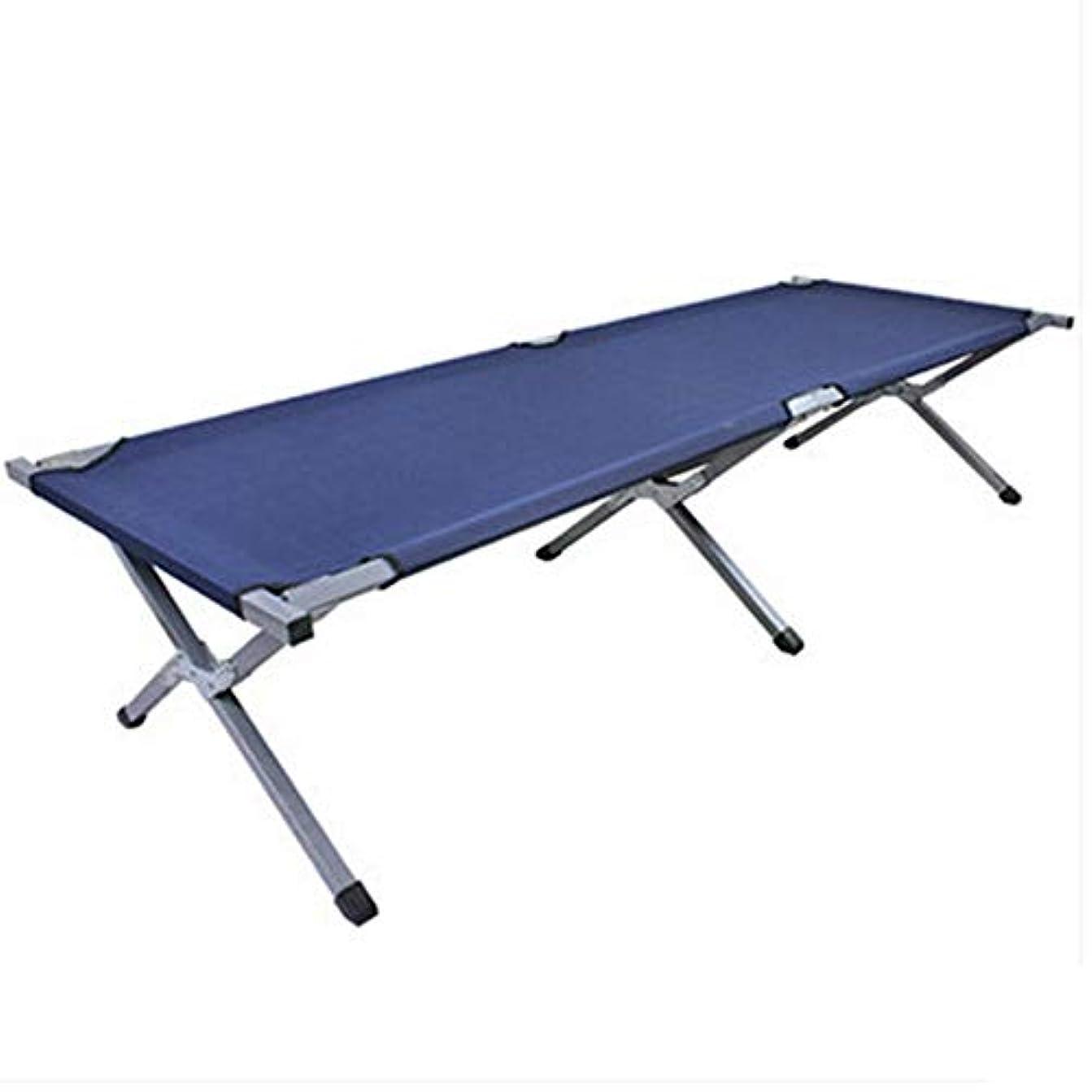 シルエット指定するではごきげんよう屋外マーチング折りたたみベッド昼寝ポータブル折りたたみベッドプログレッシブベッド3 (Size : C)