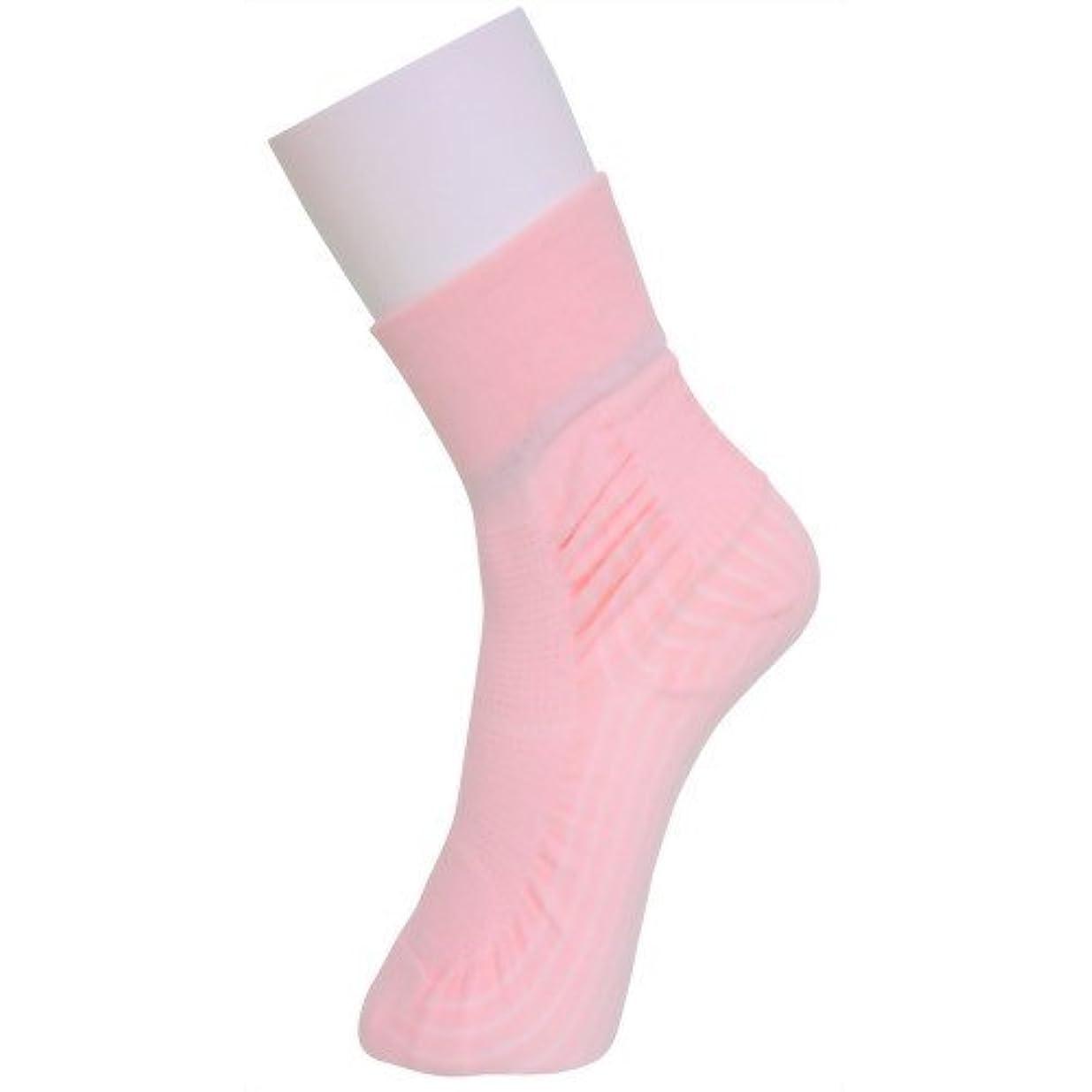 意味する従うバー転倒予防靴下 アガルーノ 同色?同サイズ 2枚組 (22-23cm, ピンク)