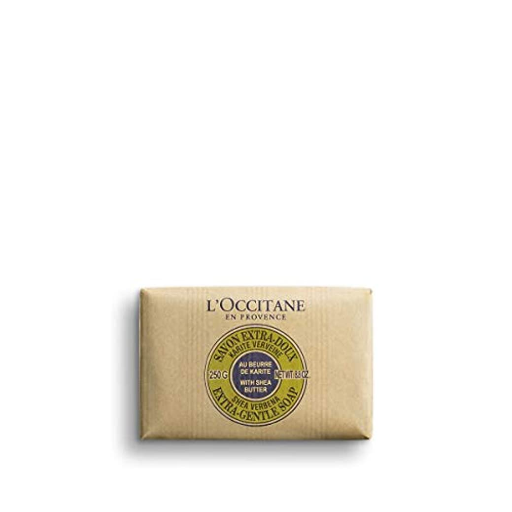 発症給料換気ロクシタン(L'OCCITANE) シアバターソープ 250g ヴァーベナ