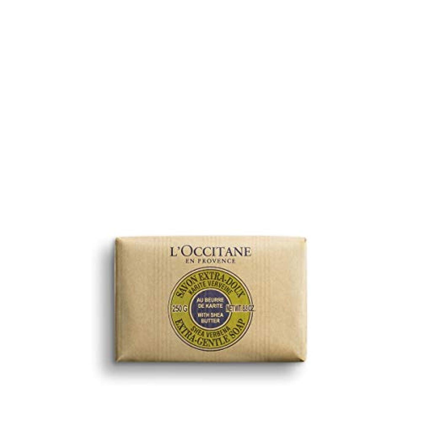 実際に少数助けになるロクシタン(L'OCCITANE) シアバターソープ 250g ヴァーベナ