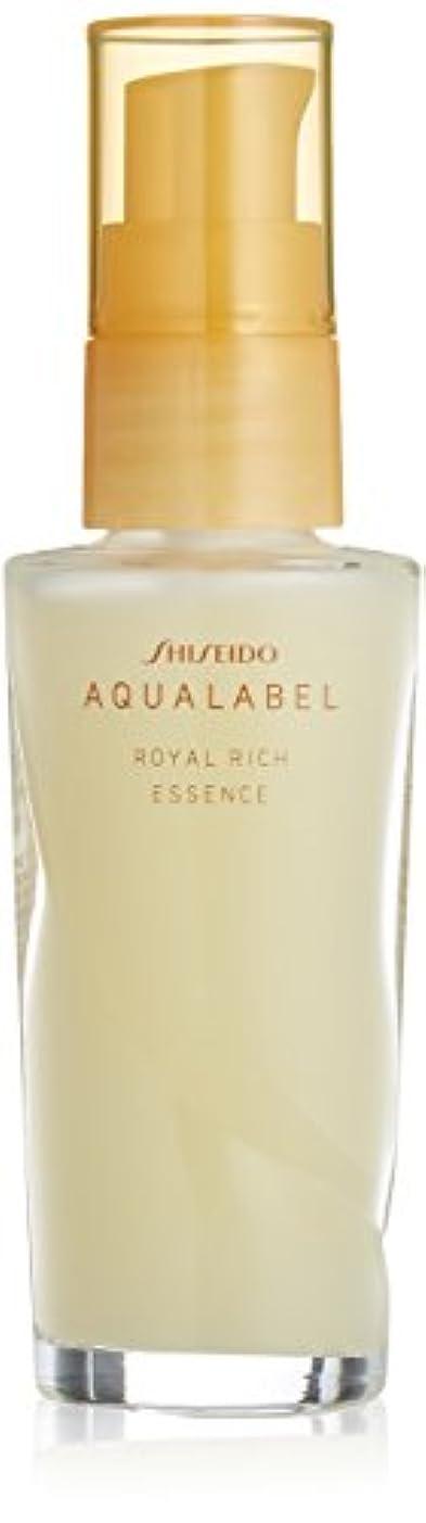 時代遅れ可動スクランブルアクアレーベル ローヤルリッチエッセンス (ハリ美容液) 30mL