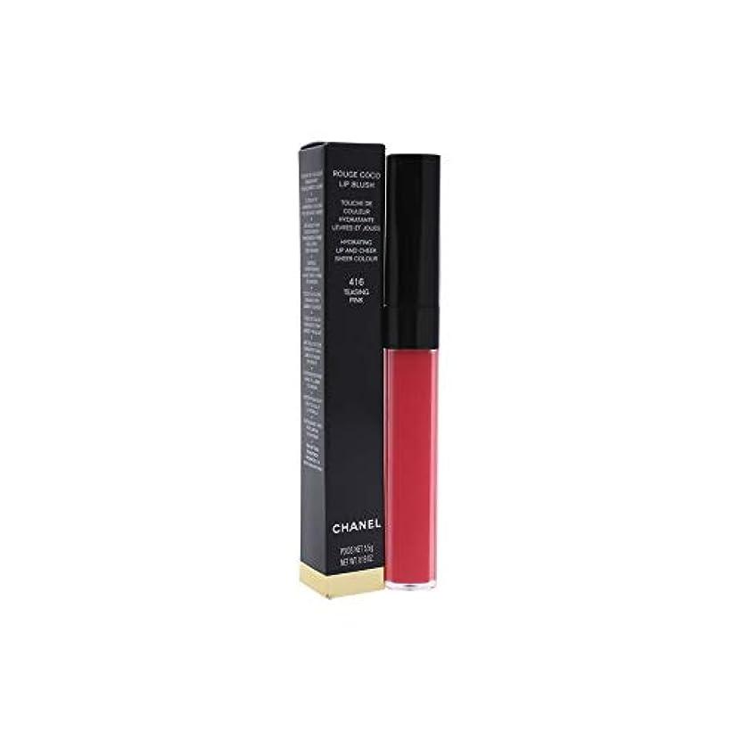 気づかないキャンバス口ひげシャネル ルージュ ココ リップ ブラッシュ # 416 ティージング ピンク