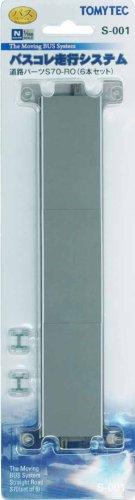 トミーテック ジオコレ バスコレ走行システム S-001 道路S70 6本セット ジオラマ用品