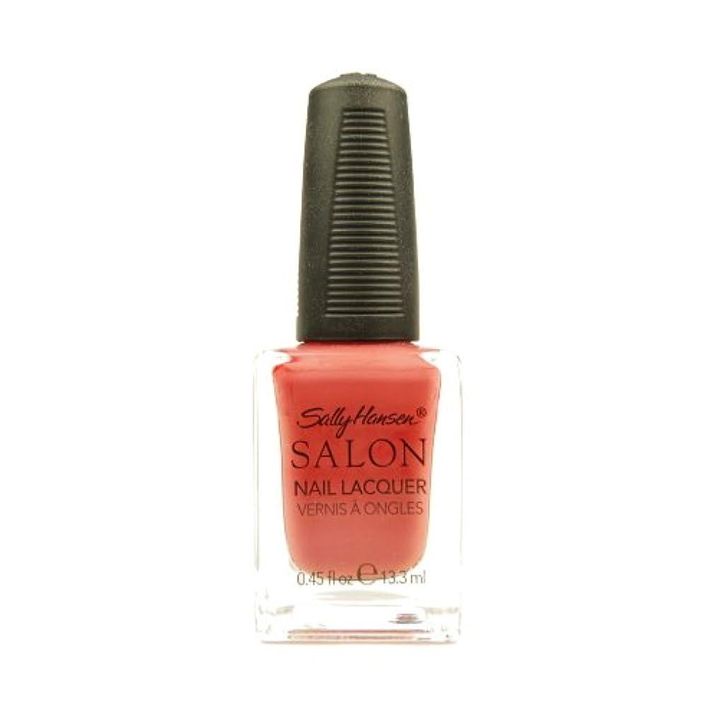 皮肉な毒性穿孔するSALLY HANSEN Salon Nail Lacquer 4120 - So Much Fawn (並行輸入品)