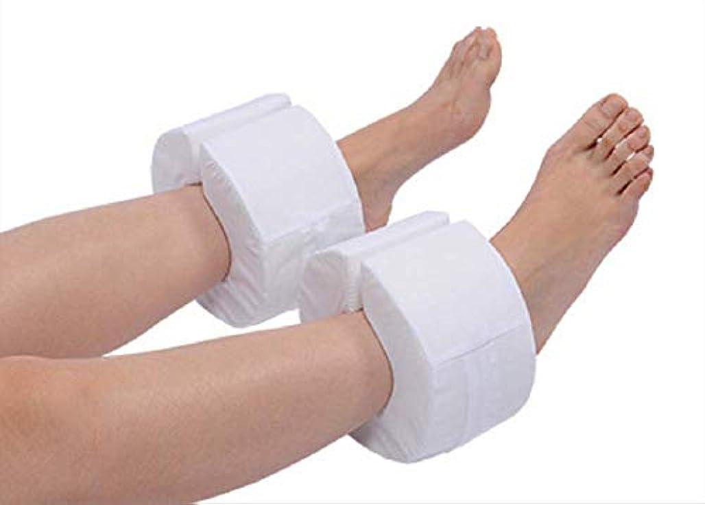 1ペア 足エレベーターサポート枕 - かかとクッションの保護 - 褥瘡、かかと潰瘍の軽減と治療のためのかかとプロテクター枕