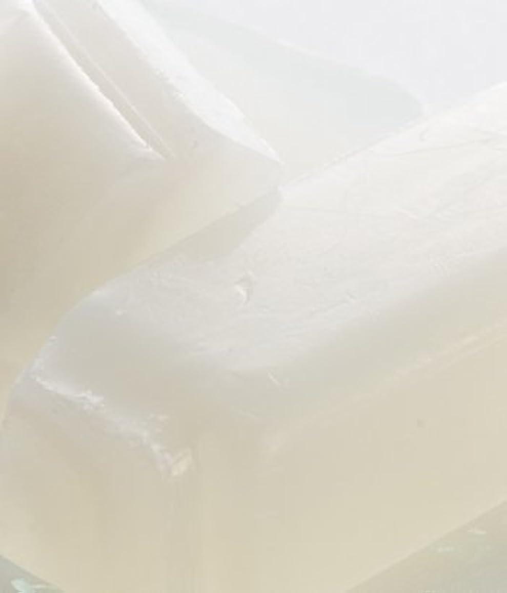 逃れる些細な受け入れたM&Pグリセリンソープベース?ホワイト/200g