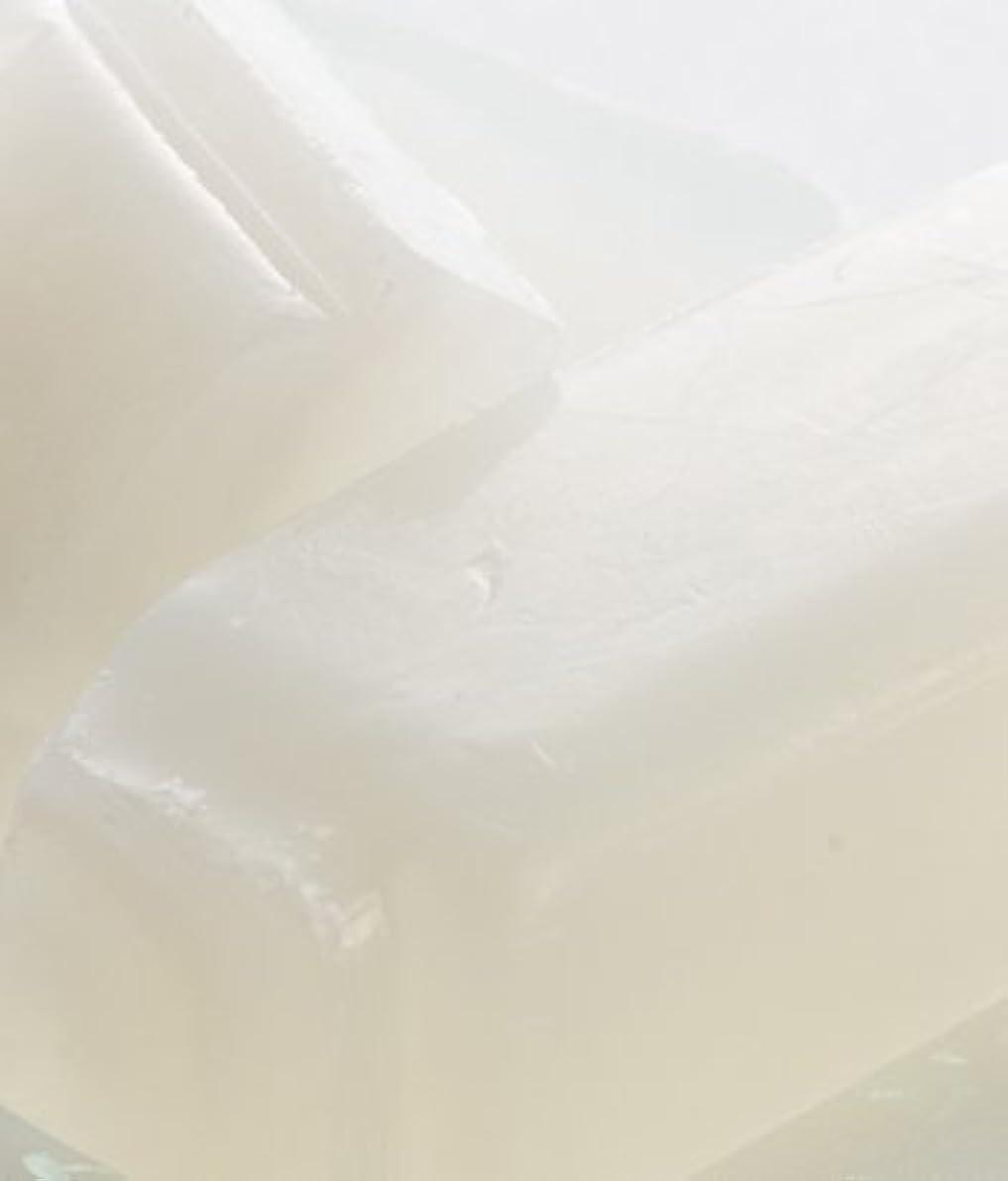 補助金レイア文字M&Pグリセリンソープベース?ホワイト/200g