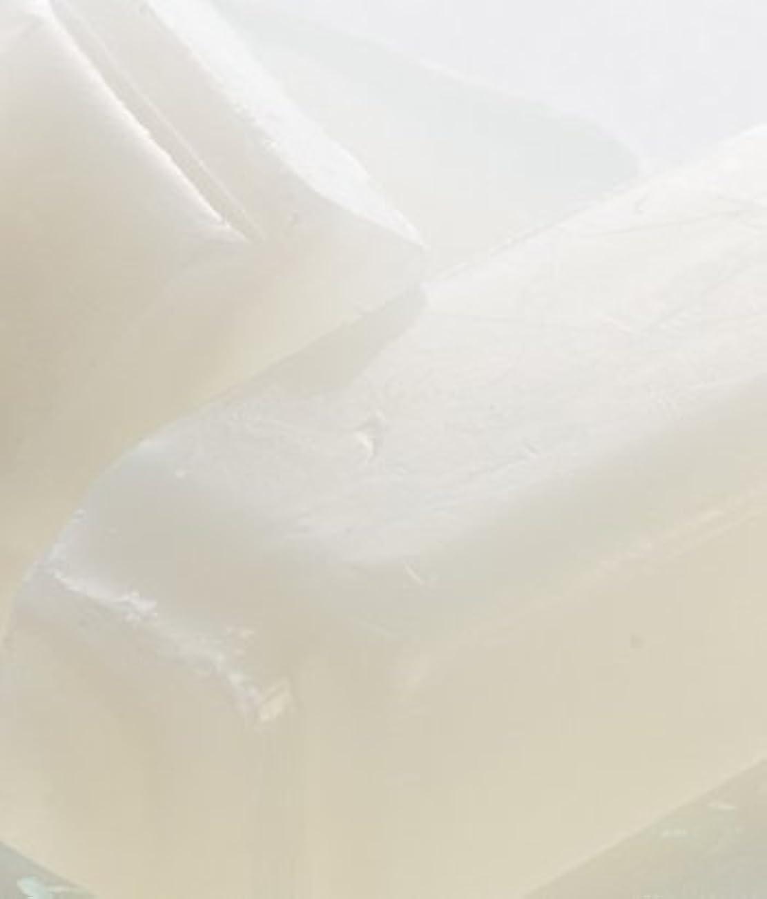輸送経過下手M&Pグリセリンソープベース?ホワイト/1kg
