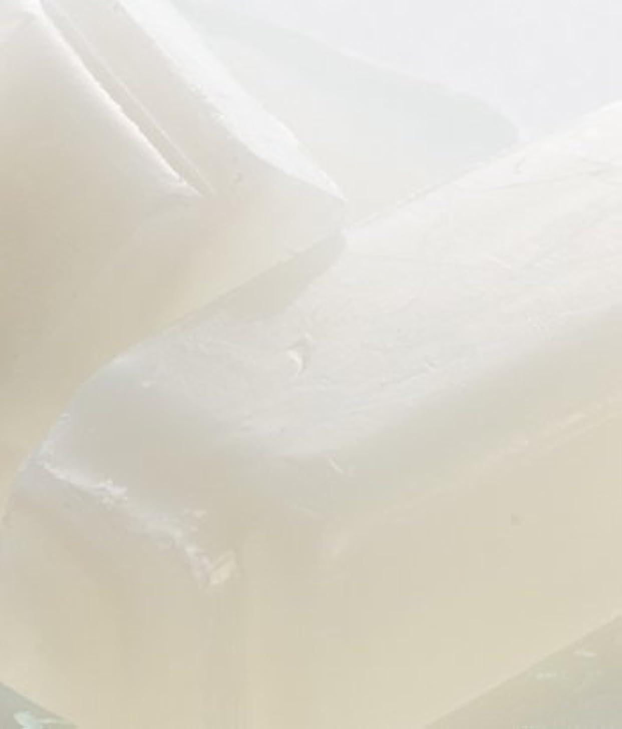 救出ヒューマニスティック女優M&Pグリセリンソープベース?ホワイト/1kg