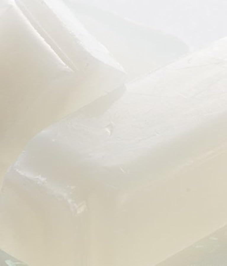 涙揃える先駆者M&Pグリセリンソープベース?ホワイト/200g