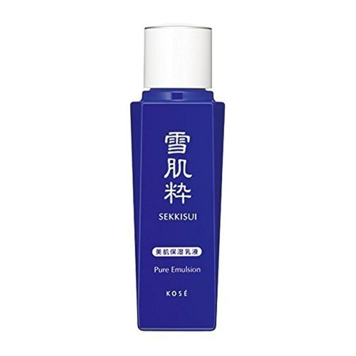 保存供給恐怖症コーセー 雪肌粋 美肌保湿乳液 80ml ピュアエマルジョン