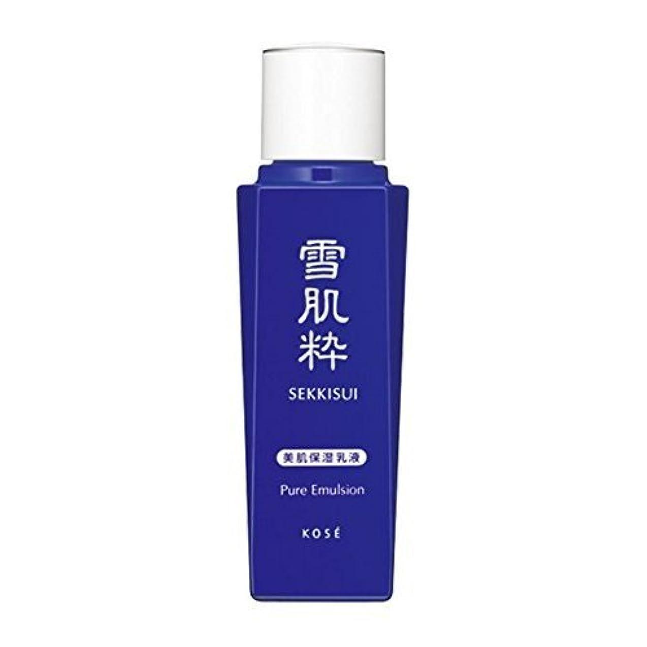 未使用混沌バイバイコーセー 雪肌粋 美肌保湿乳液 80ml ピュアエマルジョン