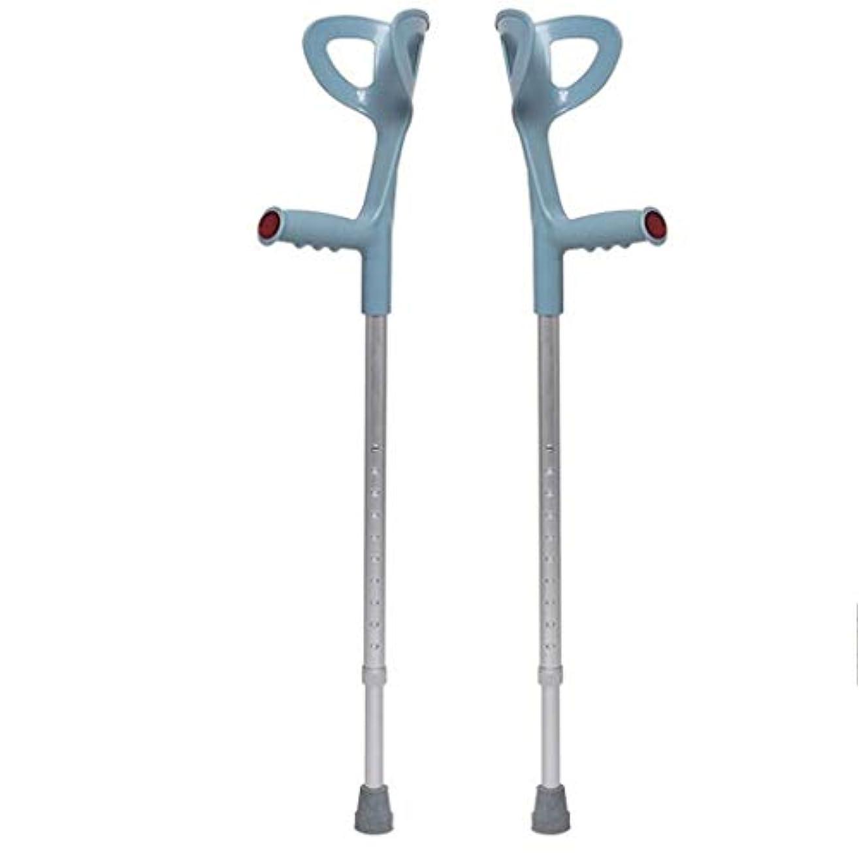のためにくるみ方程式肘アーム杖アルミ合金滑り止め調整可能な高さ杖脇の下医療用松葉杖