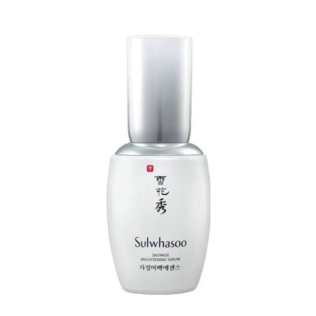 所有権彫刻再開【ソルファス】Sulwhasoo Snowise Brightening Serum - 50ml(50ml (韓国直送品) (SHOPPINGINSTAGRAM)