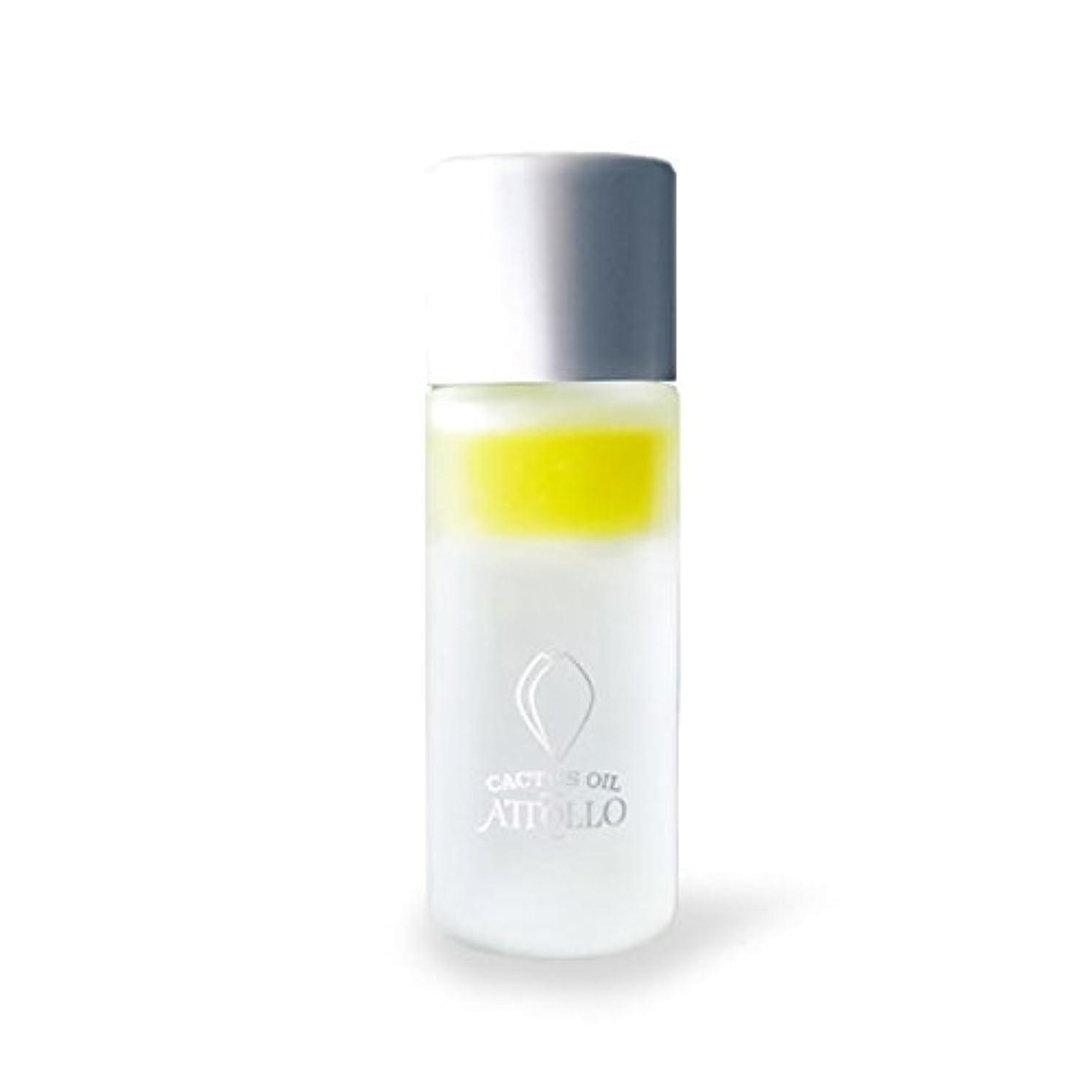 文法日食生産性ウチワサボテン種子オイル美容液 アトロエッセンス ATTOLLO Essence アロエベラエキス 二層式美容液