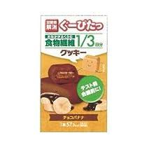ぐーぴたっ クッキー チョコバナナ 3本入