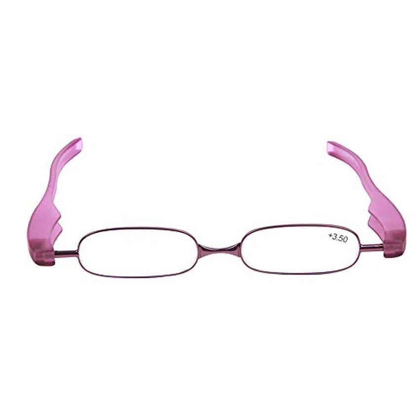 折りたたみ老眼鏡、360°回転高齢者HD抗疲労超軽量金属ヒンジ男性と女性のメガネ、携帯用メガネ